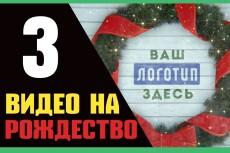Сделаю видео баннер - шапку для соцсети Facebook с вашим лого 41 - kwork.ru