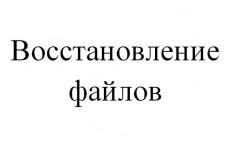 Переведу PDF в графику, excel, word, до 300 страниц 6 - kwork.ru