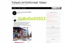 Финансовый сайт + 5000 новостей, автонаполнение, адаптивный + бонус 26 - kwork.ru