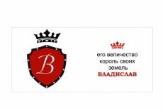 создам дизайн  (визитки, купона, флаера, рекламного модуля) 13 - kwork.ru