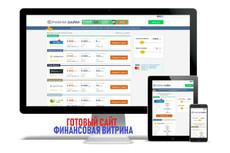 Автонаполняемый сайт про автомобили 4 - kwork.ru