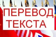 Рерайт статей 5 - kwork.ru