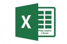 Преобразую PDF и JPG в Текст 4 - kwork.ru