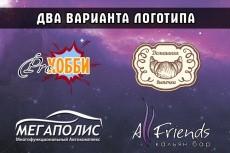 сделаю обложку для видео на Ютуб 6 - kwork.ru