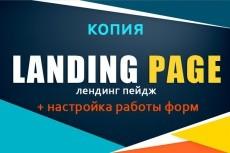 создам небольшой интернет-магазин или блог на wordpress 6 - kwork.ru