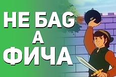 Тестер сайтов, приложений, игр, софта 22 - kwork.ru