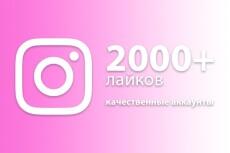 Уменьшу вес 250 фото или картинок без потери качества 5 - kwork.ru