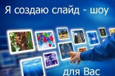 переведу тему Вашего сайта на русский 5 - kwork.ru