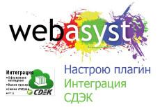 Подберу и зарегистрирую домен для вашего дела 15 - kwork.ru