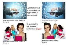 сделаю ретушь старой фотографии 30 - kwork.ru