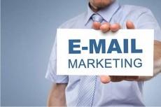 Рассылка E-mail от вашей компании 4 - kwork.ru