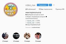 Сделаю коллажи для инстаграм, для других соцсетей, сайтов 8 - kwork.ru