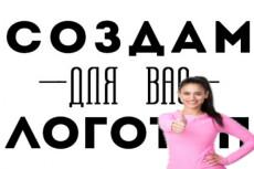 Создам логотип проекта для сайта, канала ютуб 10 - kwork.ru