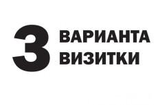Наберу Ваш текст быстро и грамотно 4 - kwork.ru