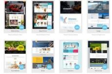 600 премиум шаблонов флаеров, листовок, открыток с свободной лицензией 23 - kwork.ru