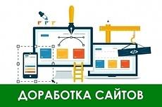 Технические работы и доработки Joomla 2 -3, Drupal 6 - 8, Wordpress 2 - kwork.ru