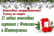 Сделаю 3 варианта Вашей визитки с логотипом 7 - kwork.ru