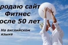 Продам сайт. Магазин электроники. Есть демо 15 - kwork.ru