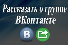 5 000 посетителей. Санкт-Петербург и ЛО 22 - kwork.ru