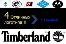 Напечатаю статью 7 - kwork.ru