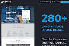 Создам блог, журнал или новостной портал на Wordpress 23 - kwork.ru