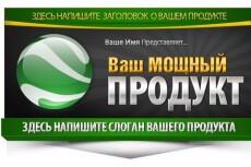 Сделаю 3D - визитку, книгу, листовку, обложку 5 - kwork.ru