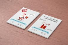Дизайн листовки, флаера 56 - kwork.ru