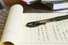 Напишу стихотворение или прозу 3 - kwork.ru