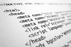 создам блог на wordpress 8 - kwork.ru