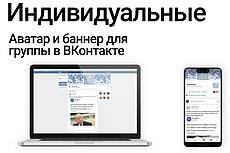 Анимированные сторис для Инстаграм 26 - kwork.ru