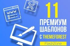 Сайт на WP 4 - kwork.ru