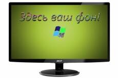 Нарисую интерьер с картинки акварелью 14 - kwork.ru