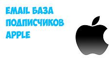 Небольшая база E-mail адресов мебельных и стекольных предприятий 8 - kwork.ru