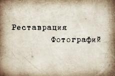 Корректура текста 15 - kwork.ru