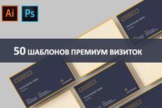 50 коллекций шаблонов для дизайна Инстаграм Сторис 18 - kwork.ru