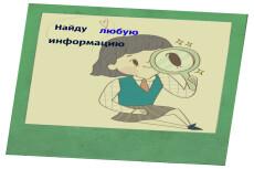 Сделаю глубокий рерайт 16 - kwork.ru