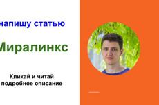 Сервис фриланс-услуг 186 - kwork.ru