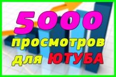 "сделаю 20000 баллов на сервисе продвижения в Instagram ""SocGain"" 6 - kwork.ru"