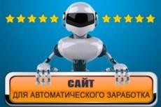 Сайт СМИ, английский, 32000 контента, автонаполнение + бонус 70 - kwork.ru