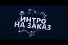Сделаю шапку на канал + бонус (главная фотография на ютубе ) 3 - kwork.ru