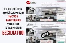 Доработка Вашего сайта 5 - kwork.ru
