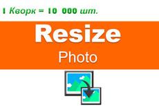 Обработаю 10 фотографий 7 - kwork.ru