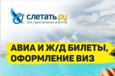 Оформлю группу ВКонтакте 11 - kwork.ru