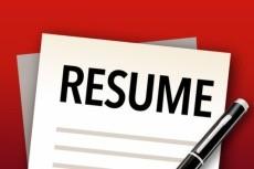 Резюме и вакансии 36 - kwork.ru