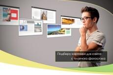 Шаблон Camaro для Simpla CMS 9 - kwork.ru