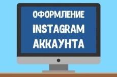 Оформление сообщества facebook 3 - kwork.ru