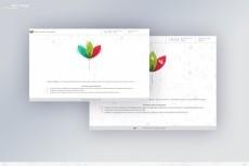Создам дизайн слайда для вашего сайта 15 - kwork.ru