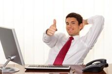 Напишу бланк о приеме, увольнение, увольнение по соглашению сторон 3 - kwork.ru