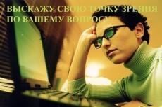 Создам графику 7 - kwork.ru