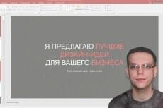 Цифровое восстановление старых поврежденных фотографий 11 - kwork.ru